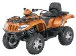 Arctic Cat ATV 550 TRV PS EFT Bj. 11
