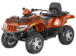 Arctic Cat ATV 700 TRV PS EFT Bj. 2011