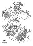 Passendes Ersatzteil: Motorgehäuse